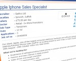 Job listings hint at possible August 16th iPhone launch