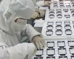 iPhone 5 production caught?