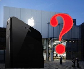Interesting Apple store photo and an announcement!